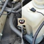 K2 AKRA 5KG – ΚΑΘΑΡΙΣΤΙΚΟ ΜΗΧΑΝΗΣ